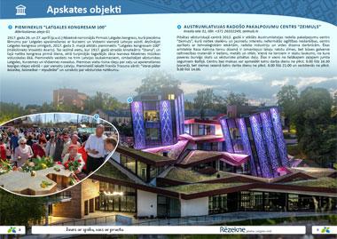 Полезная информация, Туристический сайт Латгалии